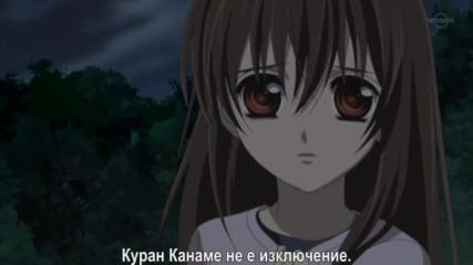 [bg Sub] Vampire Knight - 07