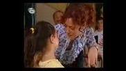 Семейство Текин пристига в Истанбул