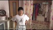 Get Karl, Oh Soo Jung еп.7