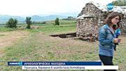 Откриха прабългарска принцеса, вградена в основите на църква в Ботевградско