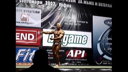 Волното съчетание на Панчо Петров (реп. 2007)