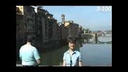 Флоренция - Понте Векио