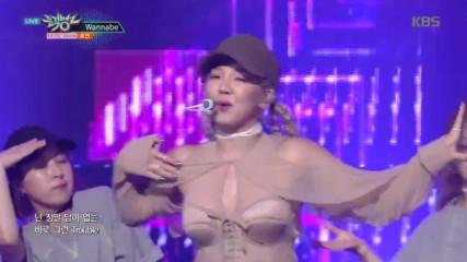 170609 Hyoyeon - Wannabe @ Music Bank