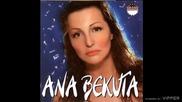 Ana Bekuta - Zeman (sa trubacima) - (audio 2003)