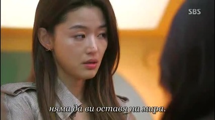 Man from the Stars E03 1/2 (bg Sub)