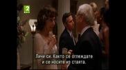 Дребни Мошеници С Уди Алън 2000 Бг Субтитри Целият Филм Tv Rip Бнт 1