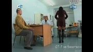 Голи И Смешни Скрита Камера При Доктора
