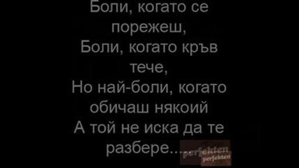 Любов Ли - Тя Не Съществува.wmv