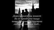 Nothings Gonna Change My Love For You + Превод Glenn Medeiros