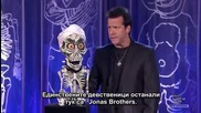 The Jeff Dunham Show S01e01 + Субтитри