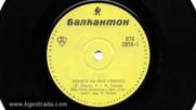 Сашо Димитров - Жената на моя приятел 1967 аудио - Изгубени в миналото