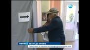 Сигнали за нарушения в изборния ден - Новините на Нова