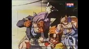 Dragon Ball Gt - 24