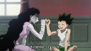 Hunter x Hunter 2011 88 Bg Subs [high]