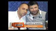 Toni Storaro feat. Djamaikata - Nai-dobrata firma