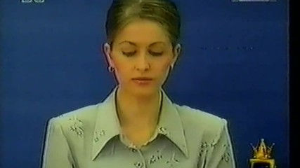Господари на Ефира 2003