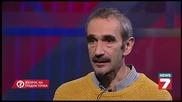 Юрий Ковачев - Скритите тела на хората