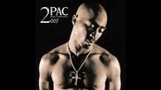 Невероятната песен - 2pac - Don't Stop The Music Og