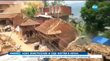 Няма данни за бедстващи българи в Непал след трус