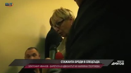 Алексей Петров и Златко Баретата в спецсъда заради мокрите поръчки