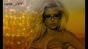 Андреа & Geo Dasilva - Моята порода + Текст