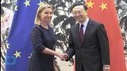 EU Says Seeking Closer Security Cooperation With China
