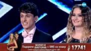 Влюбените Марио и Виктория изпълниха Завинаги, X Factor Live (05.11.2017)