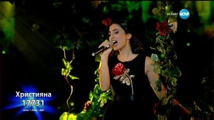 Християна Лоизу - Je T'aime - X Factor Live (25.01.2016)