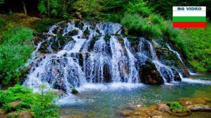 Странджа - водопадът на Деветте извора