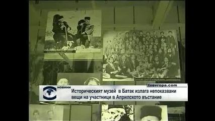 Историческият музей в Батак излага непоказвани досега лични вещи на участници в Априлското въстание