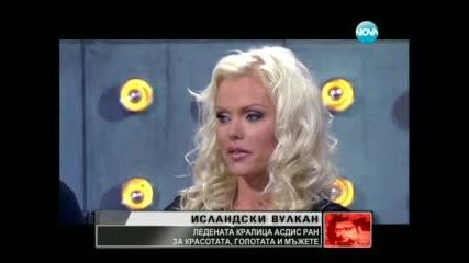 15.10.2011 Асдис Ран гост в Карбовски Директно