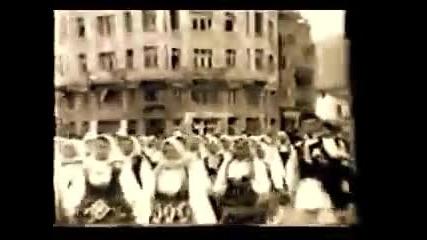Когато Македония е била част от България 1941