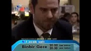Binbir Gece - 1001 Нощи Епизод 45 Реклама +инфо