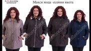Макси Мода - Модни Тенденции Есен 2015
