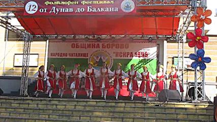 Фолклорен фестивал '' От Дунав до Балкана '' (Сезон XII - 2019 г.) 146