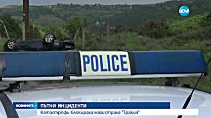 Двама загинаха при инциденти на пътя на Гергьовден