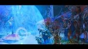 Aion Vision [визуална промяна] 1 Част