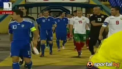 България победи Кипър преди световните квалификации !!! 15.09.2012
