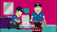 [ Bg Subs ] South Park S16 Ep01