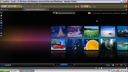 Mozila Firefox със новите си джаджи