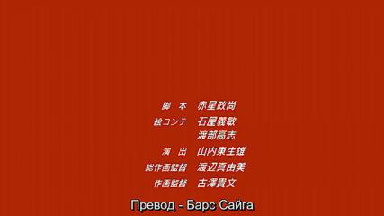 [бг суб] Смразяване [сп] епизод 6 [1080p]
