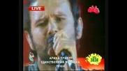 Океан Ельзи - Без Бою (live 2007)