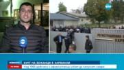 Новините на NOVA (24.10.2016 - централна емисия)