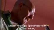 В Обувките на Сатаната Сезон 2 2009 S02e3