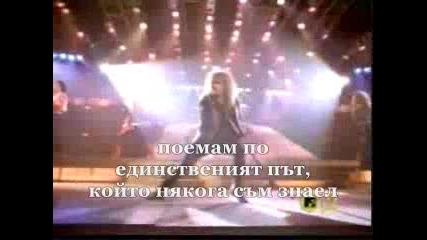 Whitesnake - Here I Go Again *превод*