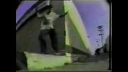 Rodney Mullen Skate