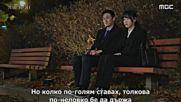 [бг субс] 20th Century Boy and Girl (2017) Епизод 31