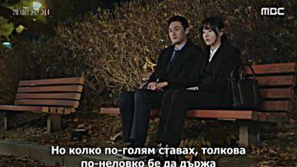 [бг субс] 20th Century Boy and Girl (2017)