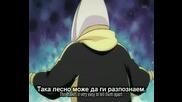Bleach - Епизод 193 - Bg Sub