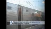 Германската жп компания тества безпилотни самолети заради вандали